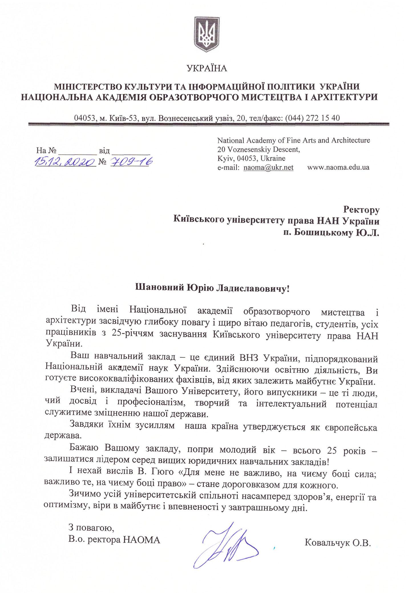 kovalchuk.jpg