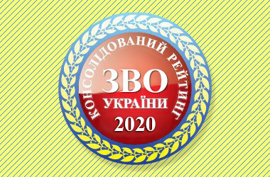 rating_2020_new_i.jpg